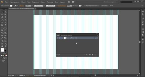 Результат работы Preset Script Adobe Illustrator CS6/CC Bootstrap Grid System