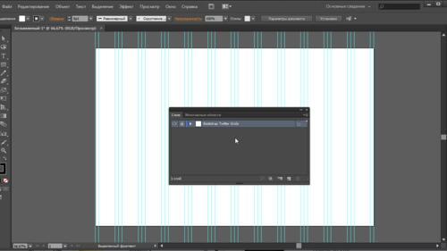 Скрипт генератор сетки Bootstarp для Adobe Illustrator
