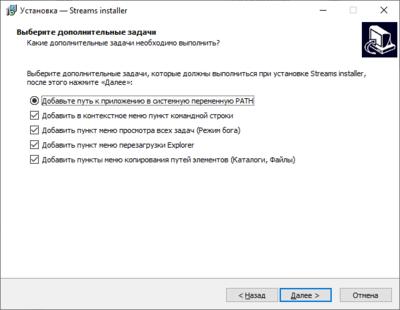 Разработка программы unblock