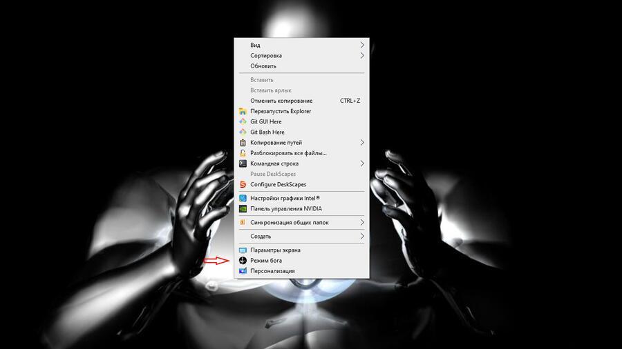 Разблокировка файлов скаченных с Интернета