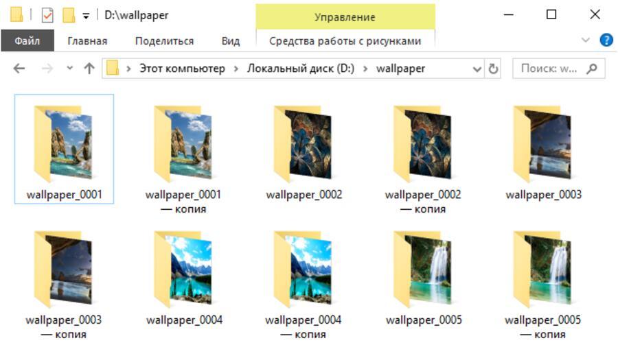 Каждое изображение сохранить в отдельную папку. PhotoShop
