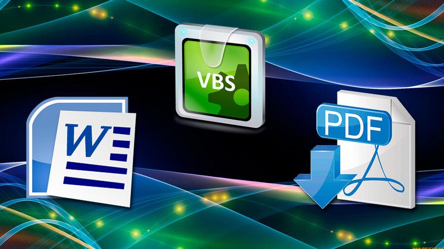 VBScript. Быстрое конвертирование docx в pdf с заполнением мета свойств документов
